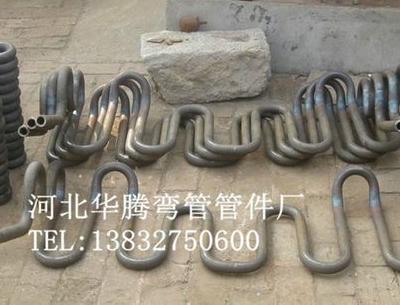 产品名称:疑难异型弯管-ht5